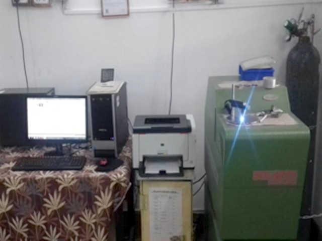 Optical Emission Pic
